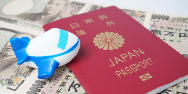 補助金パスポート